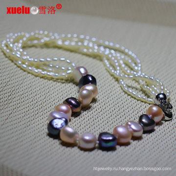 Самые последние ювелирные изделия способа ожерелье перлы риса способа барокко (E130138)
