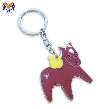 Metal cute animals small keychain