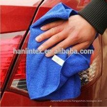 Полиэстер-полиамидные полотенца для микрофибры для чистки автомобилей, автомойки