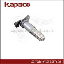 Для клапана управления автомобильным маслом BMW 11368605123