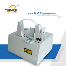 CE Approved Papier Gürtel Umreifungsmaschine Wrapping Machine