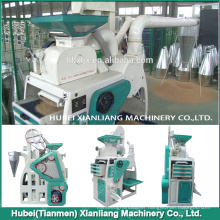 600kg/hour parboiled husker rice mill machine