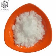 high quality pharmaceutical grade monosodium phosphate dihydrate MSP