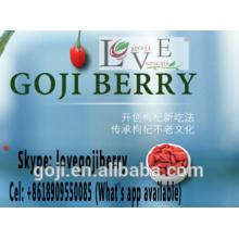 2017 NEW organic goji berry