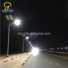Berkualiti tinggi 80w Solar LED Street Light Lamp