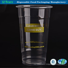 Customized Plastic Cup