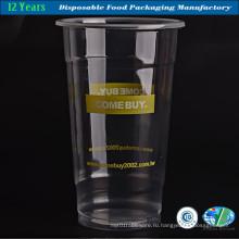 Индивидуальный пластиковый стаканчик