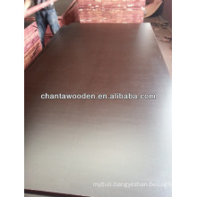 12mm,15mm,18mm,21mm concrete form plywood film faced plywood