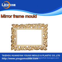 Cheap Wholesale picture frame moulding raw wood