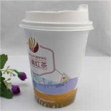 Coupe en papier de café avec couvercle