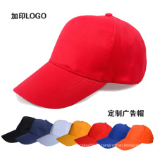 Baseball Cap Werbe Günstigster Hut mit Stickerei Logo