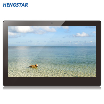 Full HD 12,1 inch tablet-pc