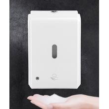 Sanitizador de mãos com sensor touchless com chave
