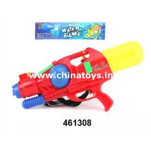 Venda quente de verão ao ar livre brinquedo pistola de água de praia (461.308)