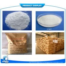 Химическая марка CMC Carboxymethyl Cellulose