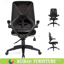 Popular Functional Durable Flip-Up Arms Chair with Lumbar Support Adjustable
