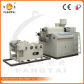 Двухслойная машина для производства стретч-пленки Ce (FT-500)