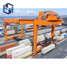 RMG  Mounted Double Girder Container Gantry Crane