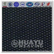 Knitted Car Seat Cover Mesh Fabric