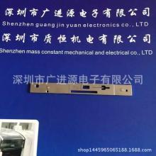 Hitachi SMT Machine Feeder Parts Blade для обложки 0988A82m