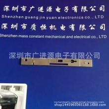 0988A81c Hitachi Feeder SMT Spare Parts Cutter Base (M)
