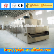 le meilleur prix pour la machine de séchage à la ceinture en maille de haute qualité populaire chinoise