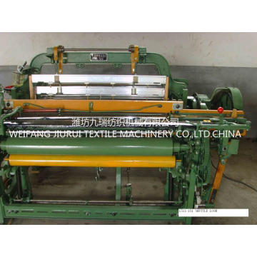 GA1511 Automatic Shuttle Changing Loom