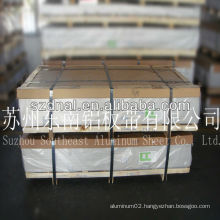 China supplier H16 Aluminum Sheet 8011