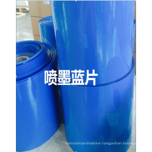 Big Promotion PM-B-210 INKJET/ROLL BLUE CLEAR MATERIAL SINGLE SIDE PRINTING