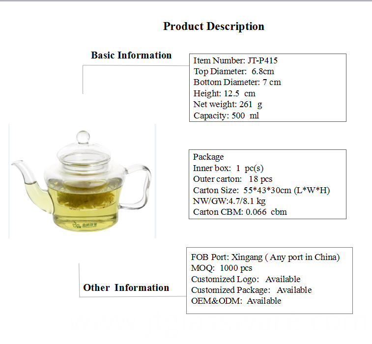 Borosilicate Glass Tea Maker