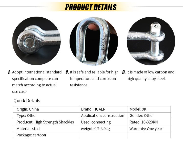 High Strength U Type Shackle