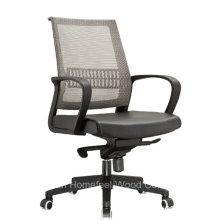 Cadeira de computador de escritório de malha de escritório moderna (HF-CH005B1)