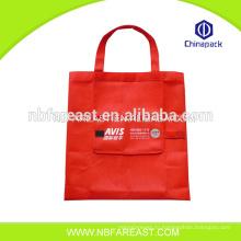 2014 Fashion Design Настроенный джутовый хозяйственный мешок