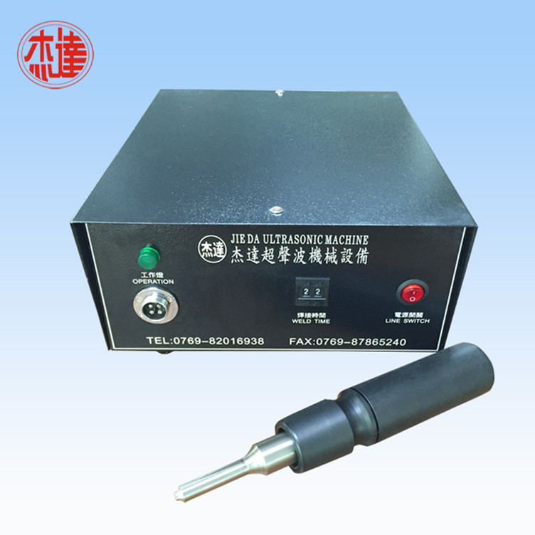 28KHz welding machine