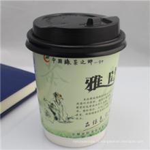 Tasse de papier de café plaine biodégradable d'usine avec le couvercle