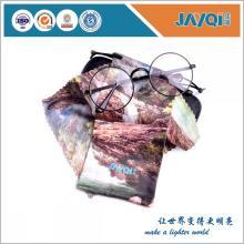 Screen Printed Microfiber Pull Rope Bag