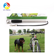 Stainless Steel Hands Free Bicycle Dog Leash