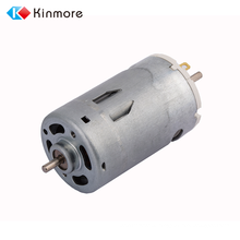 Small Electric 120 Volt Motor