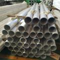Tubulação de alumínio de pequeno diâmetro estirado a frio 2A12 T4