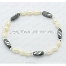 """Bracelet à perles torsadées à l'hématite magnétique 7.25 """""""