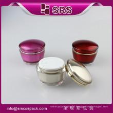 SRS free samples cheap drum shape acrylic cosmetic jar,15g 30g 50g empty plastic cosmetic packaging cream jar
