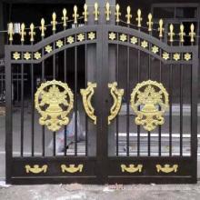 Projetos de portão de ferro forjado de pista moderna seguro de luxo