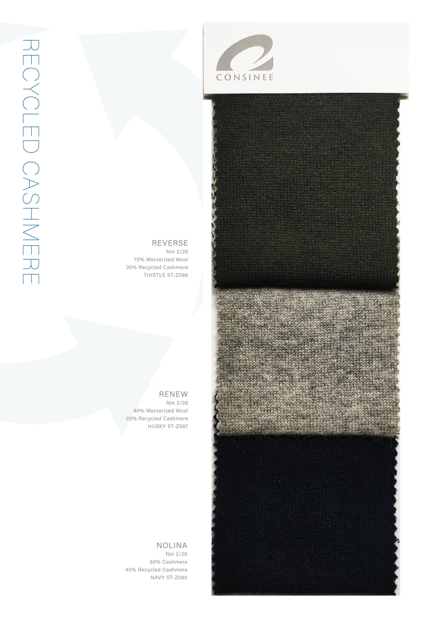 Recycled cashmere & Bacterial_Page17