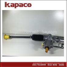Отличные качественные типы рулевого редуктора 44250-42032 для TOYOTA RAV4 4425042032