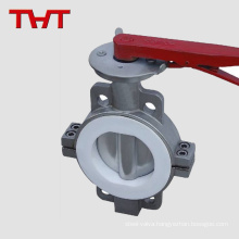 ISO 5211 bare shaft PTFE seal wafer butterfly valve for high temperature