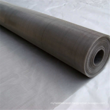 Dutch weave 30*150 mesh 80 micron 2205 2507 duplex stainless steel woven wire filter mesh