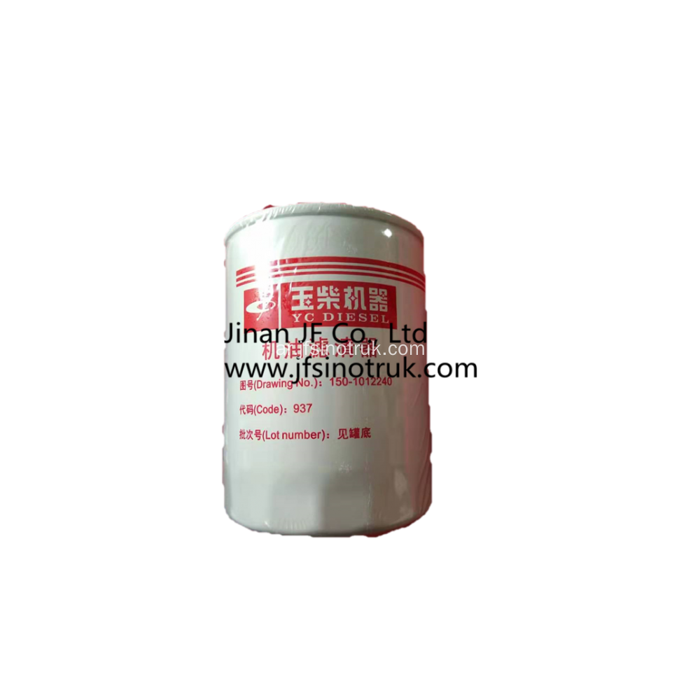 150-1012240 Yuchai Genuine Oil Filter