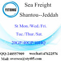 Shantou Port Sea Freight Shipping à Jeddah