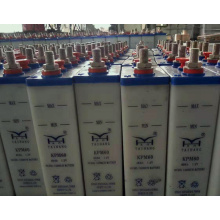 KPM60 NICD battery with pp container