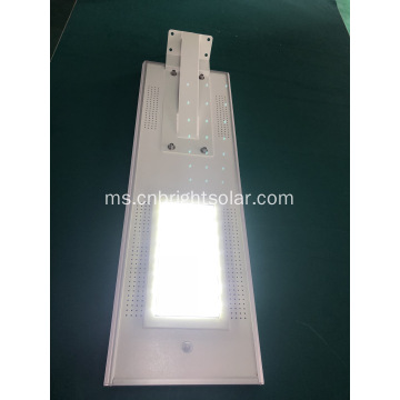 IP65 Solar Street Light 70W